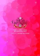 ローチケHMV東京女子流/Tokyo Girls' Style 5th Anniversary Live -キラリ☆ Into The New World-