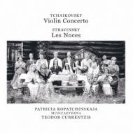 チャイコフスキー:ヴァイオリン協奏曲、ストラヴィンスキー:結婚 コパチンスカヤ、クルレンツィス&ムジカエテルナ