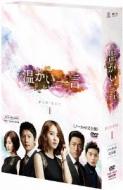 温かい一言 (ノーカット完全版)DVD-BOX 1