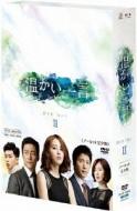 温かい一言<ノーカット完全版>DVD-BOX2