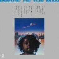 「人間の証明」オリジナル・サウンドトラック