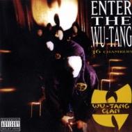 Enter The Wu-tang: 燃えよウータン