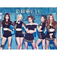 1st Single Album: Murphy & Sally