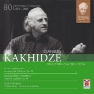 ストラヴィンスキー:『春の祭典』、『火の鳥』組曲、チャイコフスキー:交響曲第6番『悲愴』、他 カヒーゼ&トビリシ響(2CD)