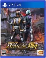 Game Soft (PlayStation 4)/仮面ライダー バトライド・ウォー 創生