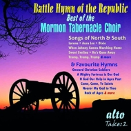 Battle Hymn Of The Republic -Vbo