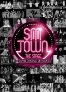 SMTOWN THE STAGE -日本オリジナル版-【コンプリートBlu-rayエディション】
