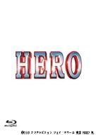 HERO Blu-ray �X�y�V�����E�G�f�B�V���� 2015