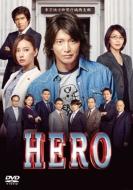 HERO DVD �X�^���_�[�h�E�G�f�B�V���� 2015