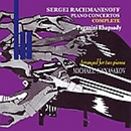 ピアノ協奏曲全曲、パガニーニの主題による狂詩曲(2台ピアノ用編曲版) ナナサコフ(2CD)