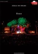 SEKAI NO OWARI「Tree」【リズム・トラックCD付】 バンドスコア