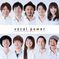 vocal power