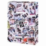 Akb48 Tabi Shoujo Dvd-Box