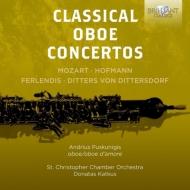 古典派オーボエ協奏曲集〜モーツァルト、ディッタースドルフ、他 プスクニギス、カトクス&セント・クリストファー室内管