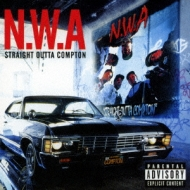 Straight Outta Compton 10th Anniversary Tribute