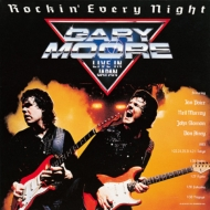 Rockin' Every Night (Live In Japan)