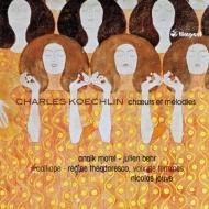 歌曲と合唱作品集 モレル、ベール、カリオペ女声合唱団、ジューヴ