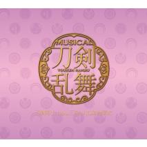 刀剣乱舞(予約限定盤E)