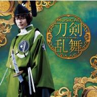 刀剣乱舞(プレス限定盤C)