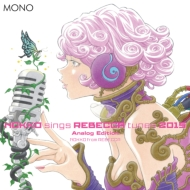 Nokko Sings Rebecca Tunes 2015