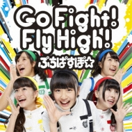 Go Fight! Fly High!