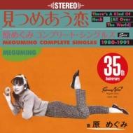 見つめあう恋 コンプリート・シングルズ 1980-1991