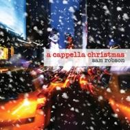 『ア・カペラ・クリスマス〜多重録音によるクリスマスの歌』 サム・ロブソン(ヴォーカル&アレンジ)