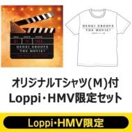 DENKI GROOVE THE MOVIE? -THE MUSIC SELECTION-【オリジナルTシャツ(M)付 Loppi・HMV限定セット】