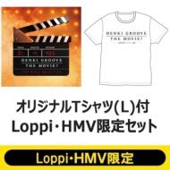 DENKI GROOVE THE MOVIE? -THE MUSIC SELECTION-【オリジナルTシャツ(L)付 Loppi・HMV限定セット】
