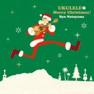 Ukulele Merry Christmas!
