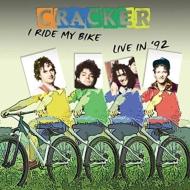I Ride My Bike -Live In '92