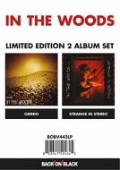 Ltd Edition Vinyl Set
