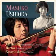 グラズノフ:ヴァイオリン協奏曲(1959)、バルトーク:無伴奏ヴァイオリン・ソナタ(1985)、他 潮田益子、森正&ABC響、他