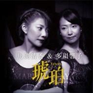 Kohaku -Schumann Violin Sonata No.1, Brahms Violin Sonata No.3 : Sayaka Mabuchi(Vn)Kyoko Tagawa(P)