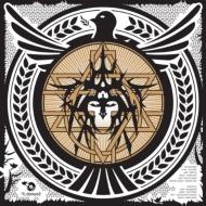 Sukkot In Berlin (10inch Picture Vinyl)