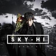 カタルシス (+DVD)【Music Clip盤】