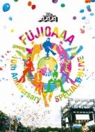 AAA/Aaa 10th Anniversary Special 野外live In 富士急ハイランド (Ltd)