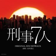 テレビ朝日系 「刑事7人」オリジナルサウンドトラック(仮)