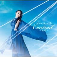TVアニメ「蒼の彼方のフォーリズム」オープニングテーマ / Contrail〜軌跡〜<初回限定盤 CD+DVD>