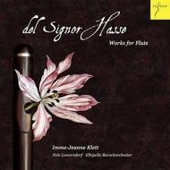 フルートのための作品集 インム=ジャンヌ・クレット、ハンブルク・エルビポリス・バロック管弦楽団