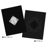 マッドレッド【CD付きパンフレット】
