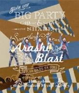 ARASHI BLAST in Miyagi (Blu-ray)【通常仕様】