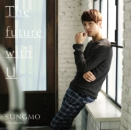 The future with U 【通常盤】
