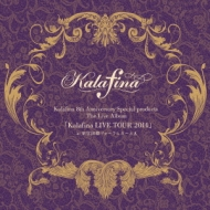 Kalafina 8th Anniversary Special products The Live Album「Kalafina LIVE TOUR 2014」 at 東京国際フォーラム ホールA 【完全生産限定盤】