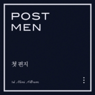 1st Mini Album: First Letter