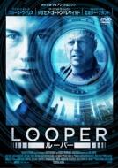 LOOPER ルーパー
