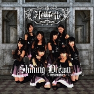 Shining Dream