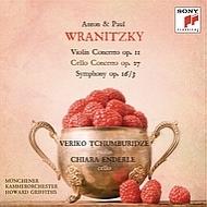 パヴェル・ヴラニツキー:チェロ協奏曲、交響曲、アントニン・ヴラニツキー:ヴァイオリン協奏曲 グリフィス&ミュンヘン室内管、エンデルレ、チュンブリーゼ