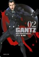 GANTZ 2 集英社文庫 コミック版