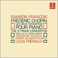ピアノ協奏曲第1番、第2番 フランソワ、フレモー&モンテカルロ国立歌劇場管